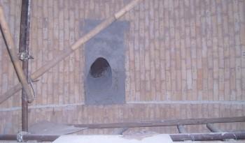 Installation Refractory Brick B